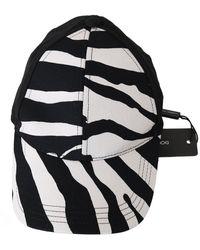 Dolce & Gabbana Zebra Print Cotton Baseball Cap - Zwart