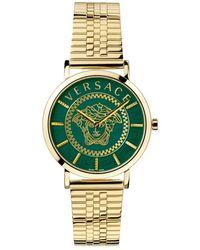 Versace V-essential bracelet watch - Jaune
