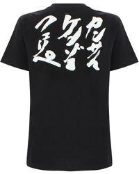 KENZO T-shirt - Schwarz
