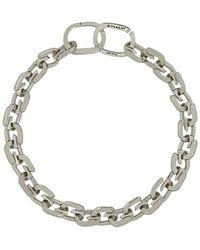 Givenchy Link Bracelet - Grijs