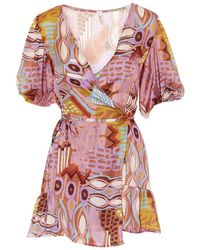 Souvenir Clubbing Dress - Rose