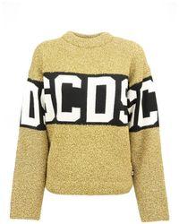 Gcds - Lurex Sweater Logo Sweater Cc94M022202 - Lyst