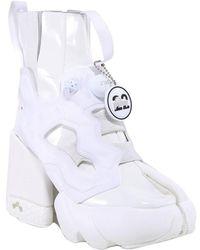 Maison Margiela Boots S34Wu0023P3782 Blanco