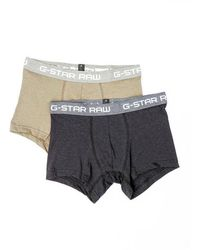 G-Star RAW Classic Trunks Two Per Pack - Naturel