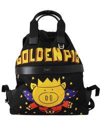 Dolce & Gabbana E Super Pig Of The Year-rugzaktas - Zwart