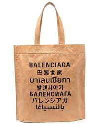 Balenciaga - Bag - Lyst