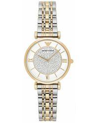 Emporio Armani Watch - Metallic