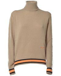 MSGM Sweater - Naturel