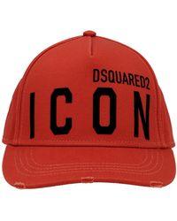 DSquared² Cap - Oranje