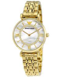 Emporio Armani Watch - Metallizzato