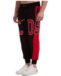 Gcds - Sweatpants Macro Logo Negro - Lyst