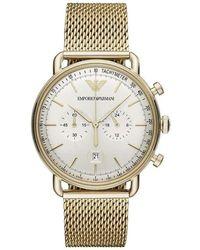 Emporio Armani Watch Ur - Ar11315 - Geel
