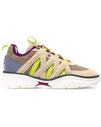 Isabel Marant Kinbee Sneakers - Naturel