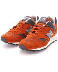 New Balance M577org Sneakers - Meerkleurig