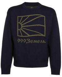 Rassvet (PACCBET) Sweater - Zwart