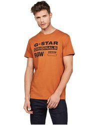 G-Star RAW - Grafische T-shirt - Lyst