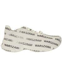 MISBHV Warszawa Moon Sneakers - Naturel