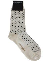 Dolce & Gabbana Polka Dots Pattern Socks - Neutro