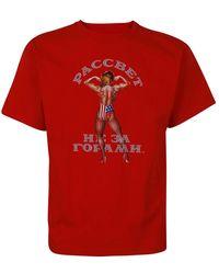 Rassvet (PACCBET) T-Shirt - Rot