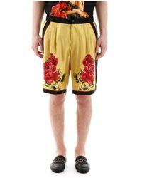 Dolce & Gabbana Shorts - Geel