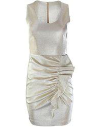 Boutique Moschino Sleeveless Lamé Dress - Meerkleurig