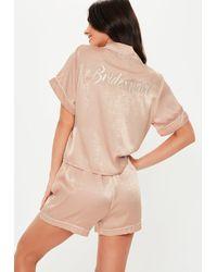 Missguided Blush Satin Bridesmaid Short Sleeve Pajama Set - Multicolor
