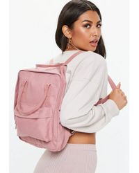 Missguided Pink Utility Canvas Backpack