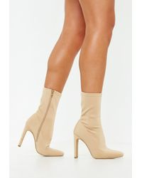 Missguided - Nude Illusion Heel Sock Ankle Boots - Lyst