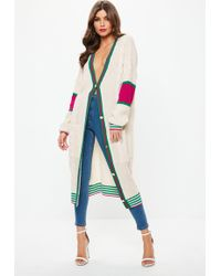 Missguided - White Longline Stripe Cable Knit Cardigan - Lyst