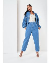 Missguided - Co Ord Pleat Front Slouch Jeans - Lyst