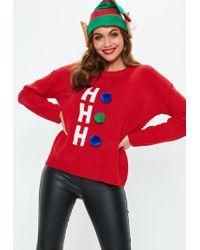 Missguided - Red Ho Ho Ho Pom Pom Knitted Christmas Jumper - Lyst