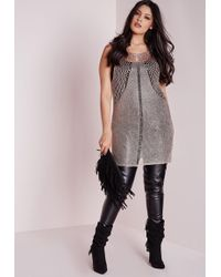 Missguided Plus Size Sparkle Knitted Vest Rose Gold - Gray