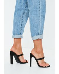 Missguided - Black Toe Post Mules - Lyst