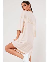 Missguided - Sxf X Nude Oversized Slogan T Shirt Dress - Lyst