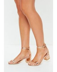 0daab10c85d6 Missguided Nude Satin Cross Strap Heeled Sandals in Natural - Lyst