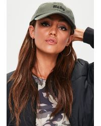 Missguided - Khaki Baby Detail Cap - Lyst