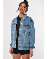 Missguided Tall Blue Oversized Denim Jacket