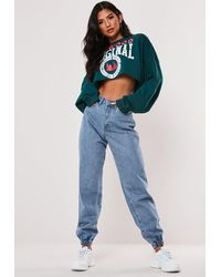 Missguided Blue Riot High Waisted Jogger Mom Jeans