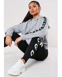 Missguided Active Grey Msgd Slogan Loungewear Hoodie - Gray