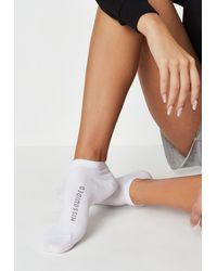 Missguided Trainer Socks 3 Pack - Multicolour