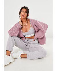 Missguided Rose Rib Balloon Sleeve Knit Cardigan - Pink