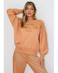 Missguided Oversized-Sweatshirt - Mehrfarbig