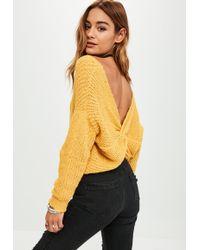 Missguided - Mustard Fluffy Yarn Twist Back Oversized Knitted Jumper - Lyst