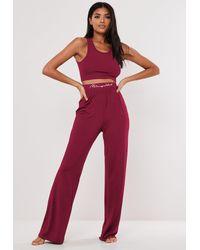 Missguided Burgundy Scoop Neck Pajama Set - Red