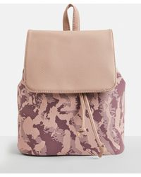 Missguided Pink Camo Backpack