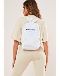Missguided Branded Rucksack - White