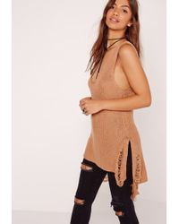 Missguided Distressed Sleeveless Sweater Nude - Multicolor