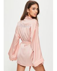Missguided - Nude Bridesmaid Dressing Gown - Lyst