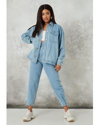 Missguided - Light Blue Co Ord High Waisted Slouch Pleat Detail Jeans - Lyst