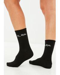 Missguided Black Slogan K Bye Socks